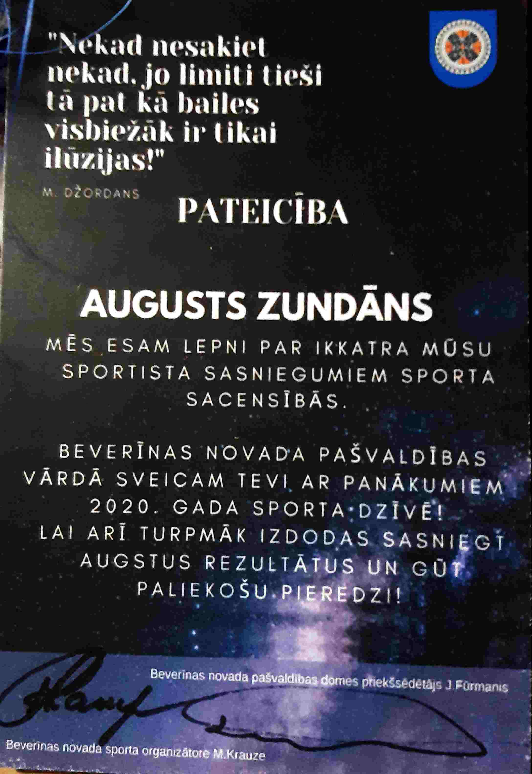 Augusts